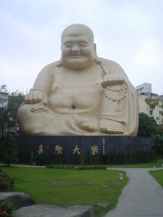 BUDDHA! Be sure to rub his belly ..... if you can reach