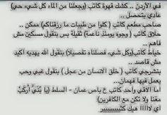 Pin By Eman Masalmeh On هبل Sheet Music Mixing