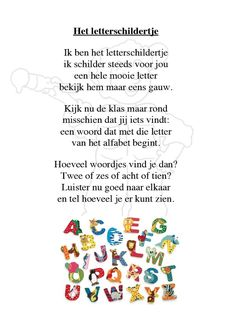 het letterschildertje. Leuk versje voor de letter van de week/dag Team Teaching, Teaching First Grade, Letters For Kids, Abc For Kids, Abc Alphabet, Teaching The Alphabet, Letter School, I Love School, Poetry Inspiration