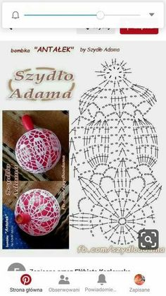 Ornament #häkeln #christmascrafts #crochet #christmasdecorations – Christmas Crochet