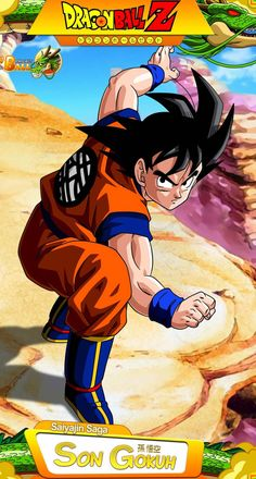 DBZ wallpaper | Goku. Download free: https://1papeldeparedegratis.blogspot.com.br/2017/03/dragon-ball-z-goku.html  Dragon Ball © Akira Toriyama, © 1989 TOEI Animation Co, Ltd.