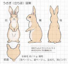 Design of wool felt Standing rabbit Wood Carving Designs, Wood Carving Patterns, Wood Carving Art, Wood Art, Wooden Animals, Felt Animals, Animal Sketches, Animal Drawings, Needle Felted Animals