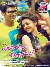 Enthavaraku Ee Prema Full Movie- Divya(Kajal Aggarwal) and Aravind (Jiiva) are childhood friends and they grow up they fall for each other that ends up in marriage but later they separated due to a childish fight. After three years, Divya has someone else in her life Arjun (Bobby Simha) who is a well settled and rich guy and opposite of Aravind. Divya and Arjun wants to tie knot but...