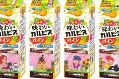 エルビー『カルピス』ブランドから、「味わいカルピス パイン」が全国(沖縄をのぞく)で発売される。
