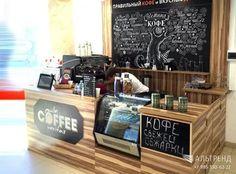 кофе с собой стойка: 12 тыс изображений найдено в Яндекс.Картинках