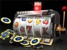 Как обмануть онлайн игровой автомат