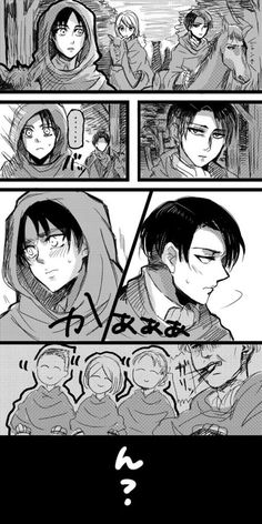 Ereri on the expedition, blushing glances in each other's directions. Gunther, Eld, Petra, and Auruo reactions