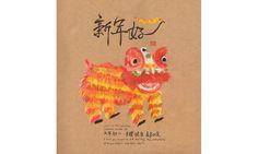 Sketchbook by Shu-ti Liao