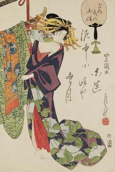 """Earth Sign of Muddy water"". Ukiyo-e woodblock print, early Japan, by artist Utagawa Toyokuni Japan Painting, Japanese Illustration, Muddy Waters, Japanese Prints, Japanese Design, Japan Art, Museum Collection, Woodblock Print, Chinese Art"