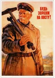 Soviet Union Cold War Propaganda Poster