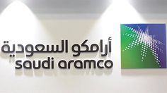 Saudi Aramco to boost oil loading capacity with reopened terminal BUZ INVESTORS Saudi Aramco State oil giant Saudi Aramco plans to launch its overhauled Muajjiz oil terminal on the Red Sea next year, lifting its total loading and export capacity to as much as 15 million barrels per day, Saudi officials said. Located on the …