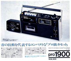 SONY・ラジオカセット・テープレコーダー・1973年(昭和48年)