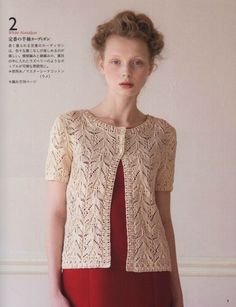 New Knitting Lace Tunic Charts Ideas Diy Crochet And Knitting, Crochet For Boys, Baby Knitting Patterns, Lace Knitting, Knitting Designs, Crochet Designs, Knitting Books, Lace Tunic, How To Purl Knit
