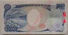 壱万円札がかっこいい :: デイリーポータルZ Japanese Yen, Social Security, Personalized Items, Cards, Maps, Playing Cards