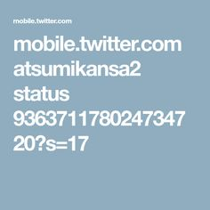 mobile.twitter.com atsumikansa2 status 936371178024734720?s=17