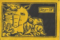 Pokemon Drowzee Japanese inspired print by TheBeardedGoldfish Nerd Decor, Anime Japan, Rice Paper, Manga Anime, Evolution, Pokemon, Japanese, Prints, Etsy