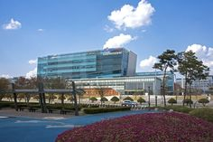 Cheongju, South Korea - April 15, 2017: Osong high tech medical industry promotion foundation building