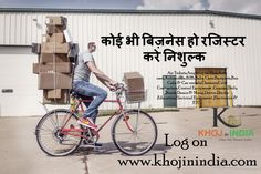 KHOJ in INDIA is an Indian based company founded by Navneet Chauhan. It provides search services and is made available on Website and Mobile. The company's Main Office is in Dehradun, Uttarakhand, India. It has offices in Indore, New Delhi, Punjab, Guwahati, and Mathura, The customers are required to call a hotline number and ask the operator what service they are looking for (eg. restaurants, hospitals, banks etc.) and in which area. In turn the operator will send them an email and an SMS…