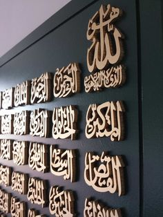 Handcrafted 99 Names of Allah. Modern by PersonalIslamicGifts                                                                                                                                                                                 More