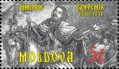 Moldova Postage Stamps (Commemorative) № 415