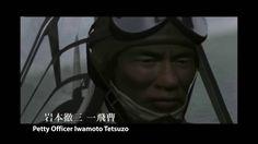 Battle of the Coral Sea: Iwamoto Tetsuzo's Story (3DCG)