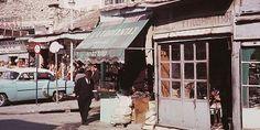 Η Αθήνα των 60s: Φωτο-βόλτα σε άλλες εποχές Μοναστηράκι '65 Greece Pictures, Old Pictures, Old Photos, Athens Greece, Greek, Street View, Outdoor Decor, Vintage, Memories