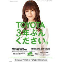 2008_toyota_poster_detail_01.jpg