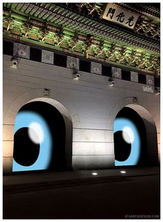 #광화문 #토요일밤 #내가봤어 #Korea #Face #Eyes #Funny