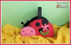 Καλαθάκι πασχαλίτσα από χαρτόνι  #Σαμαρτζή #Βιβλιοπωλείο #Hobby #Καλλιτεχνικά #Χαλκίδα #Καλάθι Blog Page, Disney Characters