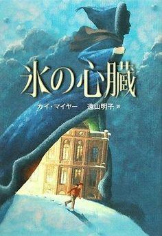 "Der ""Frostfeuer""-Comic in Japan"
