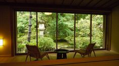 Article at Inside Kyoto: The Best #Ryokan in Kyoto - click the image to find out.