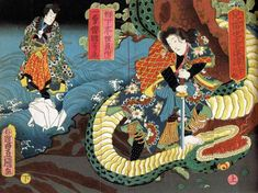 Jiraiya  マンガの歴史/児雷也・自来也の歴史