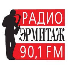 https://vo-radio.ru/web/ermitajРадио Эрмитаж - это музыкально - информационная радиостанция, начавшая своё вещание в городе Санкт - Петербурге в 2000 году на частоте 90.1 FM. Директором является Татьяна Бажанова. У нас транслируется самая популярная музыка 2018 года в жанре djaz, blues. Слуша