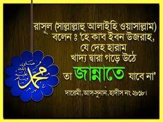 Bangla Image, Logos, Logo