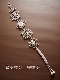 包み結び 櫻撫子のブログ-18ページ目