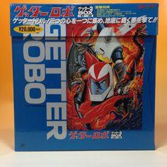 Getter Robo: Getter 2 Box LSTD01289 LaserDisc LD Laser Disc NTSC OBI Japan B025