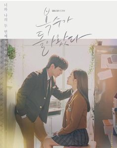 My Strange Hero is a 2018 Korean Drama series starring Yoo Seung-ho, Jo Bo-ah and Kwak Dong-yeon. Also known as: Revenge Returns / Revenge is Back / Bok Korean Drama 2017, Korean Drama Romance, Watch Korean Drama, Korean Drama Movies, Yoo Seung Ho, Drama Tv Series, Drama Film, Kdrama, Korean Tv Series