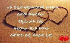 sad love quotes in telugu - Chirkutidea Some Love Quotes, Life Lesson Quotes, Life Quotes To Live By, Sad Quotes, Love Quotes In Telugu, Telugu Inspirational Quotes, Love Failure Quotations, Love Quotes For Girlfriend, Money Quotes