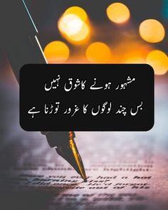 138 Best urdu alfaz images in 2019 | Quotes, Poetry quotes, Urdu poetry