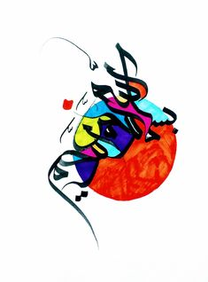 Calligraphy by Arif Khan Bismillah Calligraphy