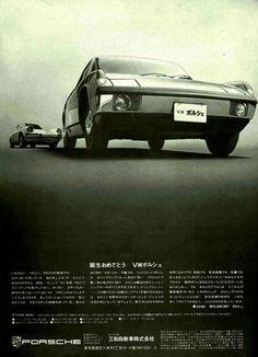 Japanese Porsche 914 Ad