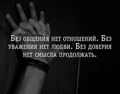 Одноклассники Physiology, Good Thoughts, Quotations, Clever, Jokes, Mindfulness, Wisdom, Lettering, Humor