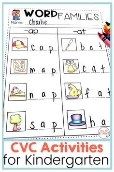 Use these CVC worksheets and activities to strengthen your kindergarten students' blending and reading skills. Guided Reading Groups, Reading Activities, Reading Skills, Silly Words, Cvc Words, Cvc Worksheets, Early Finishers Activities, Word Patterns, Spelling Practice