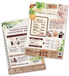【大阪】女性のココロをくすぐるデザイン事務所  フトデザインブログ