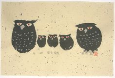 View and purchase art by Iwao Akiyama and other Japanese artists. Extensive online gallery includes hundreds of fine prints. Japanese etchings, wood block, silkscreen, stencil from famous artists. Japanese Prints, Japanese Art, Owl Cat, Whimsical Owl, Beautiful Owl, Bird Illustration, Illustrations, Bird Design, Linocut Prints
