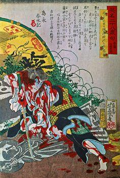 Shuntô Jirôzaemon 春藤治郎左エ門 #24 #歌川芳幾 - Yoshitoshi