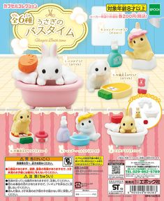 Rabbit Bus Time | Capsule Collection Toy People, Japanese Toys, Figure Photography, Polymer Clay Miniatures, Anime Dolls, Vinyl Toys, Candyland, Toys For Girls, Cute Stickers
