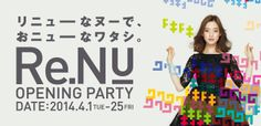 Re. NU opening party