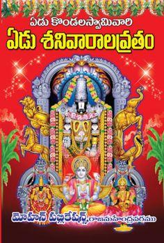 Astrology Telugu, Telugu Movies Online, Girl Number For Friendship, Devotional Quotes, Book Categories, Parking Design, Free Pdf Books, Popular Books, Tantra
