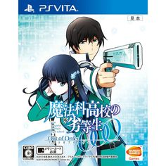 The Irregular at Magic High School -Out of Order- Normal ver(Japan Import)